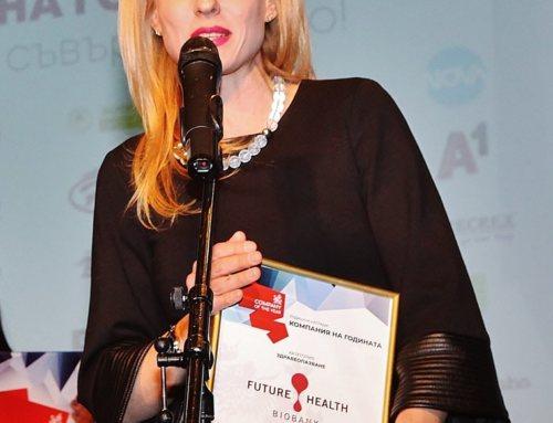 """Поредна награда за """" Принос в българското здравеопазване"""""""